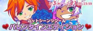RPG Maker Forum & ツクールフォーラム_ja.jpg