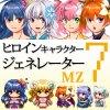 heroine_gene7-mz_Tkool_store[400x400]-jp.jpg