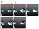 004_heroine_gene7mz_eyes.jpg