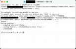 MZ_v1.2.1のターミナル画面.png