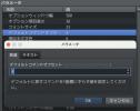 スクリーンショット 2021-04-12 12.44.43.png