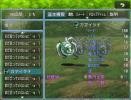 EnemyBook18.png