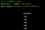 スクリーンショット (138).png