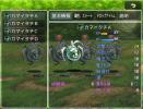 EnemyBook27.png