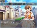 LL_MenuScreenShop.jpg