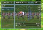 EnemyBook32.png