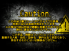 Caution1.png
