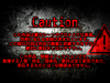 Caution2.png