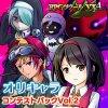 第2回オリキャラコンテスト_ツクール商品アイコン_jp_VXAce.jpg