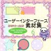 0496_ツクール商品アイコン_jp.png