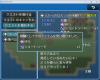 QuestSystem2.PNG