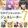 heroine_gene7_Tkool_store[400x400]-jp.jpg
