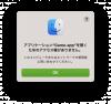 スクリーンショット 2020-11-23 13.19.02.png