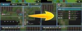 EquipQuickChange03.jpg